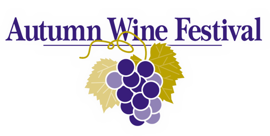 2019 Autumn Wine Festival
